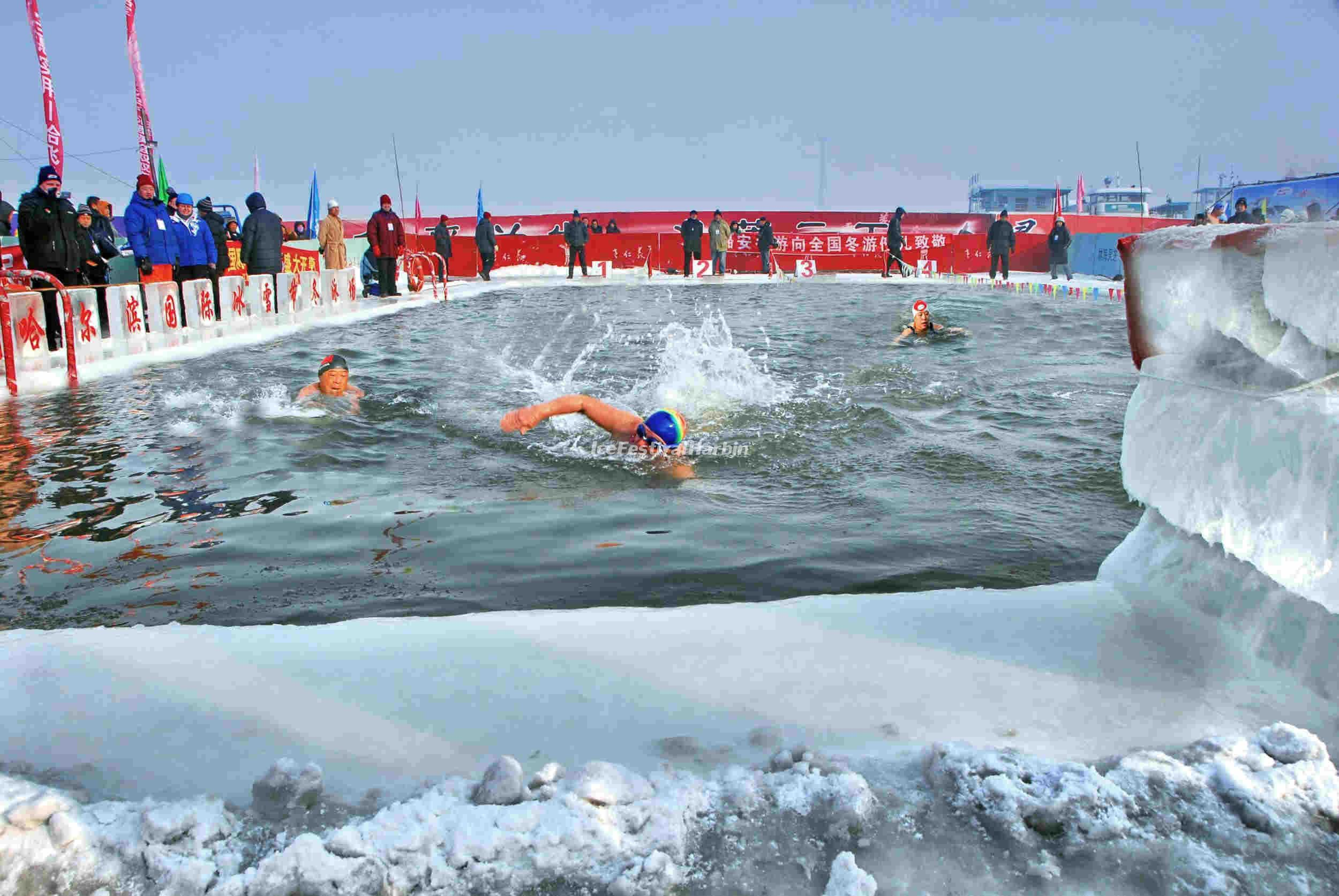 Winter Swimming Event At Taymouth Marina